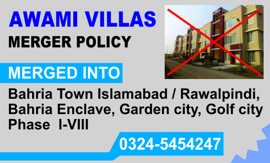 AWAMI VILLAS  SURREND / MERGER POLICY FEBRUARY 2018