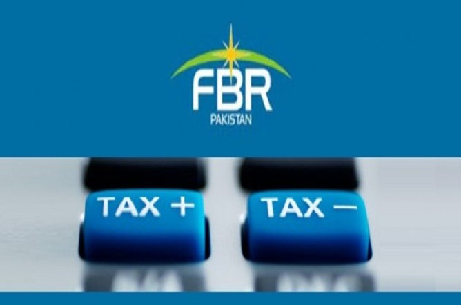 FBR Slashes The Tax on Property in Pakistan