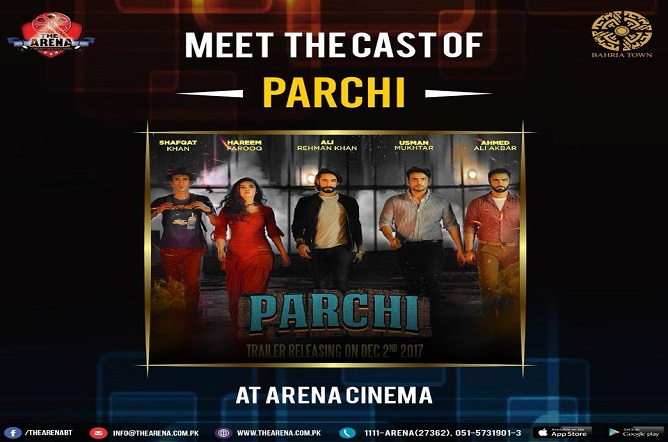 Parchi Cast In Bahria Town Rawalpindi