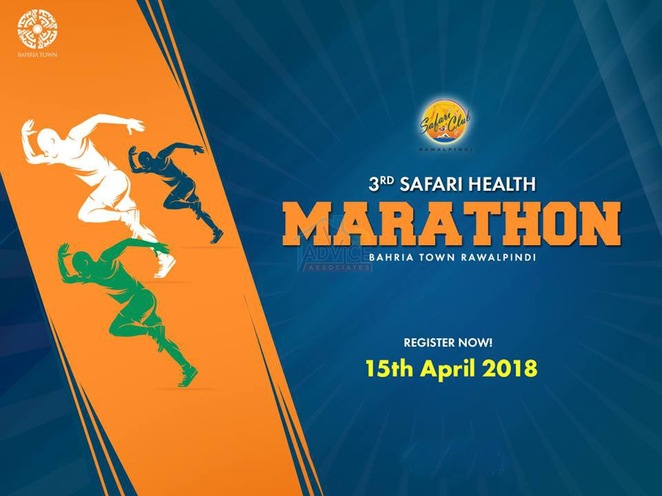 Safari Health Marathon 2018, in Bahria Town Rawalpindi